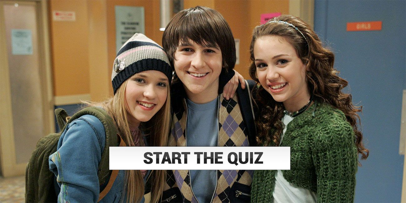 If You Miss Hannah Montana  This Quiz Is For You